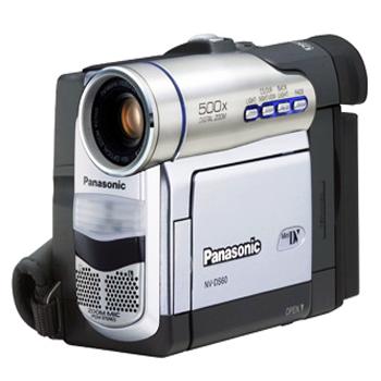 Инструкция к видеокамере