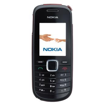 инструкция Nokia 2610 - фото 10