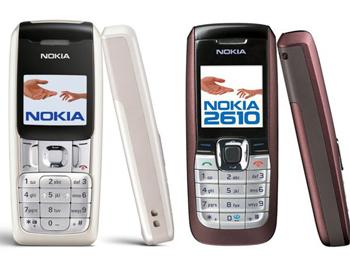 инструкция Nokia 2610 - фото 3