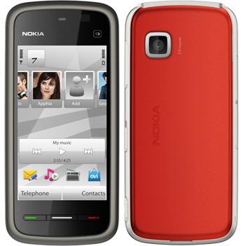Nokia 5228 Руководство Пользователя - фото 5