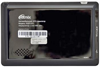 GPS-навигатор Ritmix RGP-570
