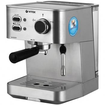 кофеварка Vitek VT-1515 ST